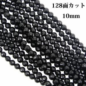 オニキス AAA 10mm 128面カット (アゲート、メノウ) 1連 約38cm|arnavgems