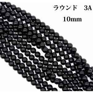 1連 約40cm モリオン (黒水晶) 3A 10mm ラウンド|arnavgems