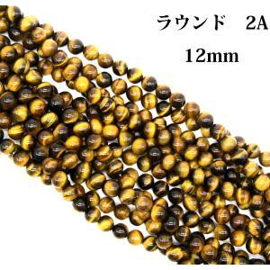 タイガーアイ(黄虎目) 2A 12mm ラウンド 1連 38cm|arnavgems