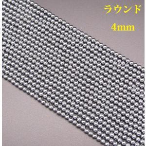 【連売り】 高純度テラヘルツ AAA 4mm ラウンド 1連 約38cm|arnavgems