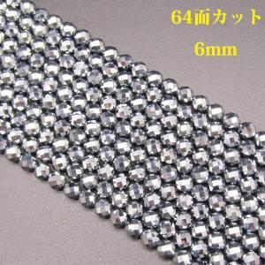 【連売り】 高純度テラヘルツ AAA 6mm 64面 カット 1連 約38cm|arnavgems