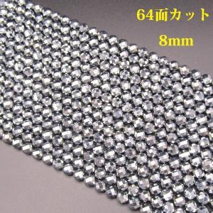 【連売り】 高純度テラヘルツ AAA 8mm 64面 カット 1連 約38cm |arnavgems