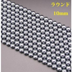 【連売り】 高純度テラヘルツ AAA 10mm ラウンド 1連 約38cm|arnavgems