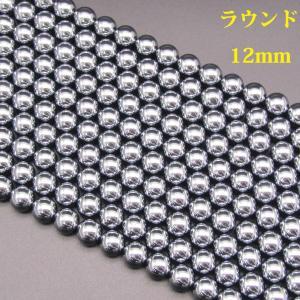 【連売り】 高純度テラヘルツ AAA 12mm ラウンド 1連 約38cm |arnavgems