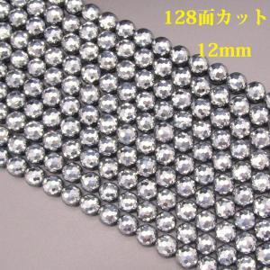 【連売り】 高純度テラヘルツ AAA 12mm 128面 カット 1連 約38cm|arnavgems