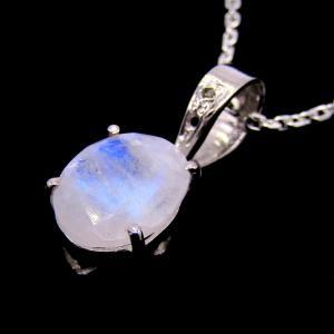 ブルー ムーンストーン ペンダントトップ ダイヤモンド 2粒 Silver925  ※チェーン別売 arnavgems
