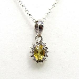 ダイヤモンド 11月:誕生石  シトリン Silver925 ペンダントトップ ※チェーン含まず|arnavgems