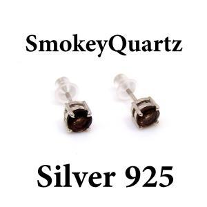 スモーキークォーツ ラウンド 5mm ピアス(ペア) 4本爪 Silver925|arnavgems