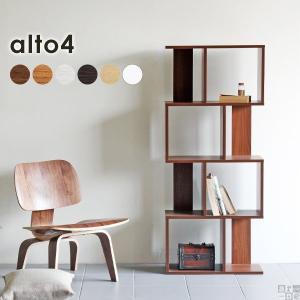 オープンラック 木製 本棚 おしゃれ 白 薄型 ホワイト A4 子ども リビング ディスプレイラック 完成品 4段 alto4|arne-rack