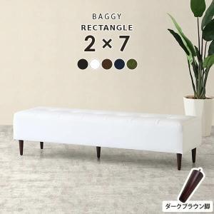 ベンチソファ 背もたれなし 170 ベンチ 長椅子 ダイニングベンチ チェア ソファー 2人掛け 待合室 Baggy RG 2×7 合皮|arne-rack