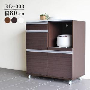 レンジ台  完成品 幅80 北欧 電子レンジ台 キャスター付き キッチンカウンター 食器棚 RD-003 arne-rack