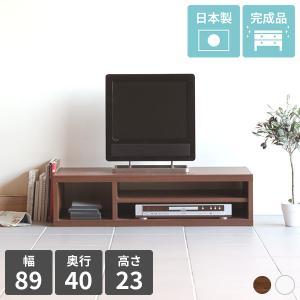 テレビ台 コンパクト 幅90 白 テレビボード おしゃれ 完成品 ローボード 90 一人暮らし Column-TV台|arne-rack