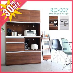 レンジ台付き食器棚 大型 白 レンジボード 食器棚 レンジ台 大容量 おしゃれ キッチンボード 完成品 RD-007|arne-rack