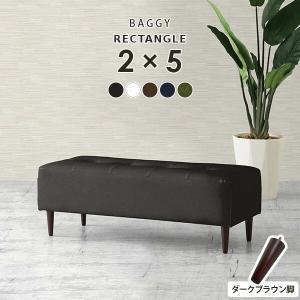 ダイニングベンチ 120 ベンチ 長椅子 ベンチソファー 2人掛け 日本製 Baggy RG 2×5 合皮|arne-rack