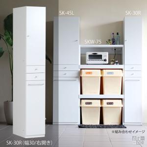 【在庫処分】 食器棚 スリム 隙間収納 幅30cm キッチン 収納 白 カップボード 完成品 モダン おしゃれ 右開き SK-30R|arne-rack