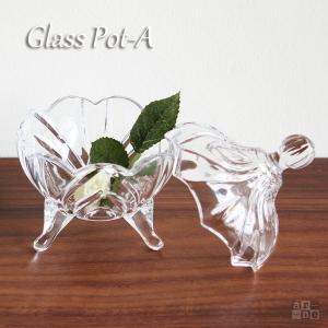 フラワーベース アクセサリーケース インテリア 小物入れ キャンディーポット コットンポット Glass Pot-A ガラスポット クリア arne-rack