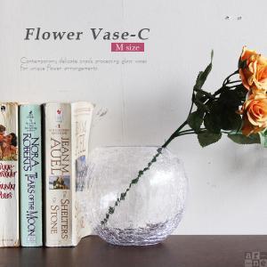 花瓶 おしゃれ ガラス フラワーベース Flower Vase-C CL-M Mサイズ arne-rack