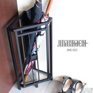 傘立て おしゃれ アイアン 和風 和モダン アンブレラスタンド コーナー 鉄 寺内町 JMK-002|arne-rack