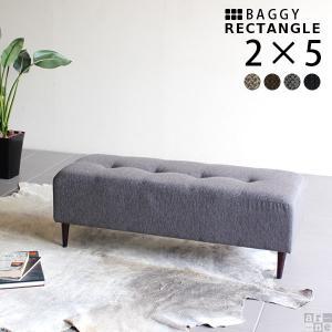 ダイニングベンチ 120 ベンチソファー 長椅子 ベンチ 2人掛け おしゃれ 日本製 Baggy RG 2×5 ファブリック|arne-rack