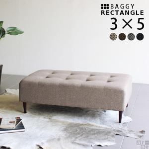 ベンチソファー 長椅子 ベンチ 2人掛け おしゃれ 日本製 Baggy RG 3×5 ファブリック|arne-rack