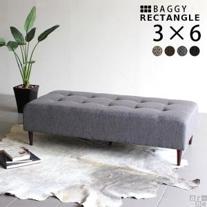 ベンチソファー 長椅子 ベンチ 2人掛け おしゃれ 日本製 Baggy RG 3×6 ファブリック|arne-rack