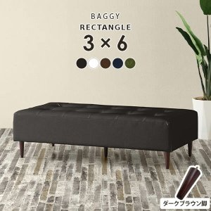 ベンチソファー 長椅子 ベンチ 2人掛け おしゃれ 日本製 日本製 Baggy RG 3×6 合皮 カフェベンチソファー|arne-rack