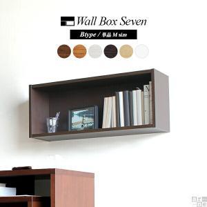 ウォールシェルフ ボックス ホワイト 白 ウォールラック 洗面所 壁掛け 棚 木製 長方形 WallBoxSeven Btype単品M|arne-rack