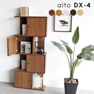 ディスプレイラック 本棚 扉付き おしゃれ 木製 オープンラック 白 ホワイト 収納ラック 4段 完成品 alto DX-4|arne-rack