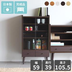 食器棚 完成品 引き戸 ガラス 扉付き 収納 北欧 キャビネット おしゃれ 小さい 家具 aster 600MGガラスキャビネット|arne-rack