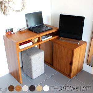 コーナーテレビ台 ハイタイプ 伸縮 完成品 テレビ台 パソコンデスク シンプル l字デスク T+D 90W引戸|arne-rack