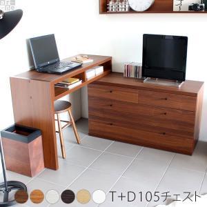 テレビ台 伸縮 コーナー テレビボード おしゃれ デスク チェスト 完成品 ハイタイプ 120 T+D 105チェスト|arne-rack