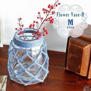 花瓶 ガラス おしゃれ アンティーク フラワーベース 小物入れ 瓶 容器 Flower Vase-H Mサイズ arne-rack