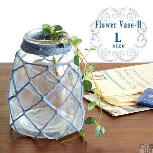 花瓶 ガラス おしゃれ アンティーク  フラワーベース 小物入れ 瓶 容器 Flower Vase-H Lサイズ arne-rack