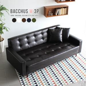 ソファ 3人掛け 合成皮革 ソファー 3人掛けソファー 日本製 合皮 レザー ワイド (ブルックリン BROOKLYN) BacchusW 3P|arne-rack