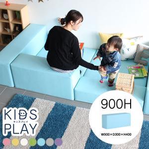 プレイマット ウレタン キッズ 子供 キッズコーナー キッズマット キッズサークル 商業施設 病院 単品 kids play 900H|arne-rack