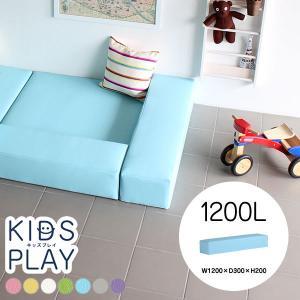 プレイマット ウレタン キッズ 子供 キッズコーナー キッズマット キッズサークル 商業施設 病院 単品 kids play 1200L|arne-rack