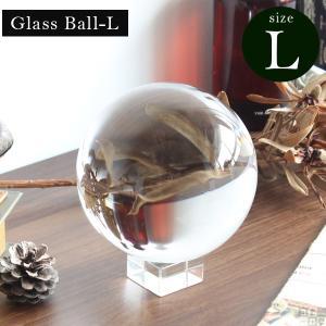 GlassBall Lサイズ サイズ:幅120 奥行120 高さ140 mm 台座サイズ:幅40×奥...
