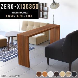 の テーブル コ 字 ソファに置きたいおしゃれなサイドテーブル13選 ソファにおすすめの高さは?差し込みができるコの字テーブルも紹介