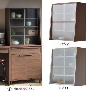 食器棚 カップボード 上置き 引き戸 カントリー キッチン ガラス キャビネット 北欧 おしゃれ|arne-rack