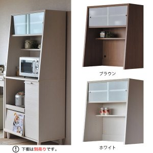 食器棚 幅80 引き戸 スライド ガラス 扉付き 収納 キッチンボード おしゃれ 北欧 カフェ 上棚のみ|arne-rack