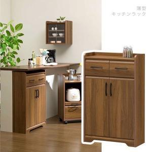 食器棚 スリム 木製 キッチンカウンター 間仕切り 薄型 ダイニングボード 北欧 収納家具 キッチン 食器 収納|arne-rack