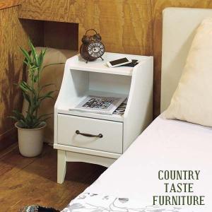 ナイトテーブル コンセント フレンチカントリー サイドテーブル ホワイト 白 おしゃれ 寝室 テーブル ベッドサイドチェスト|arne-rack