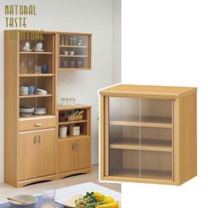 食器棚 ミニ 引き戸 ガラス スライド 食器 収納 卓上 カップボード 小さい 小型 北欧 家具 キッチン収納 ナチュラル|arne-rack