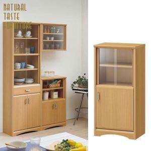 食器棚 カップボード 食器 収納 ガラス 引き戸 一人暮らし 飾り棚 北欧 キッチン収納 ナチュラル|arne-rack