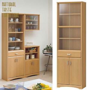 食器棚 カップボード ガラス 引き戸 飾り棚 北欧 キッチン収納 食器 収納 ナチュラル|arne-rack