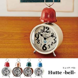 置時計 おしゃれ 北欧 プレゼント 置き時計 アンティーク レトロ 時計 置時計 インテリア  CL-9373 Hutte -bell- テーブルクロック|arne-rack
