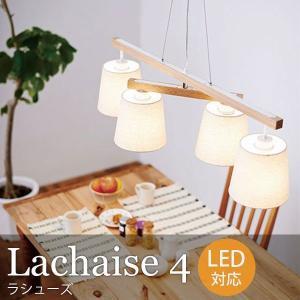 ペンダントライト 4灯 布 北欧 可動 おしゃれ リビング LED対応 天井照明 LT-8281 Lachaise 4|arne-rack