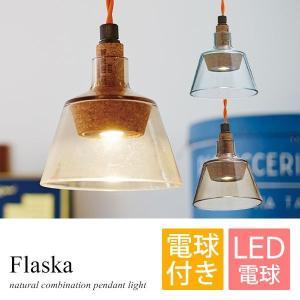 ペンダントライト 北欧 キッチン LED おしゃれ アンティーク LT-9537 Flaska|arne-rack