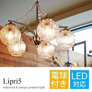 ペンダントライト ガラス レトロ 丸 LED対応 北欧 おしゃれ アンティーク ペンダントランプ プルスイッチ付き LT-9555 Lipri5|arne-rack