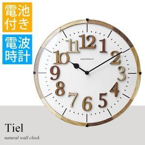 電波時計 北欧 時計 インテリア雑貨 壁掛け おしゃれ 掛け時計 カフェ アンティーク CL-9706 Tiel|arne-rack